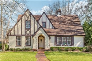 1720 n ocoee street cleveland tennessee historic for Historic homes for sale in tennessee